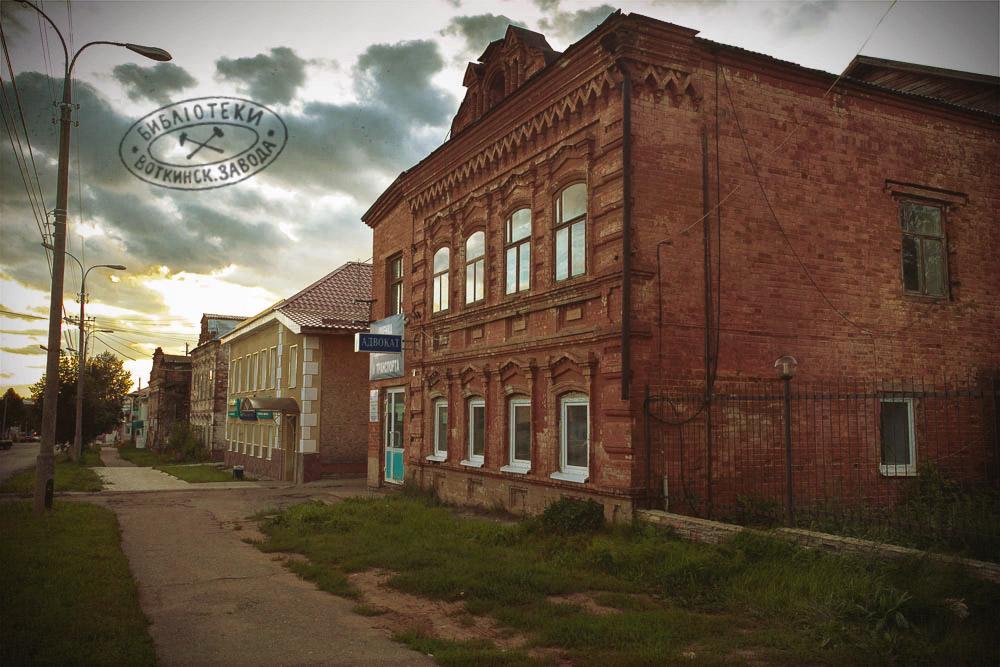 Воткинскiй заводъ Oaiazi12