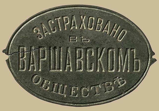 Московский цинк. Oeuiae11