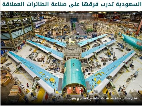 تدشين أول نموذج لطائرة انتونوف 132 صناعة سعودية اوكرانية مشتركة - صفحة 2 4q10