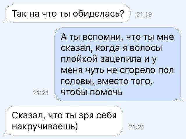 Юмор, приколы... - Страница 7 Notkrj10