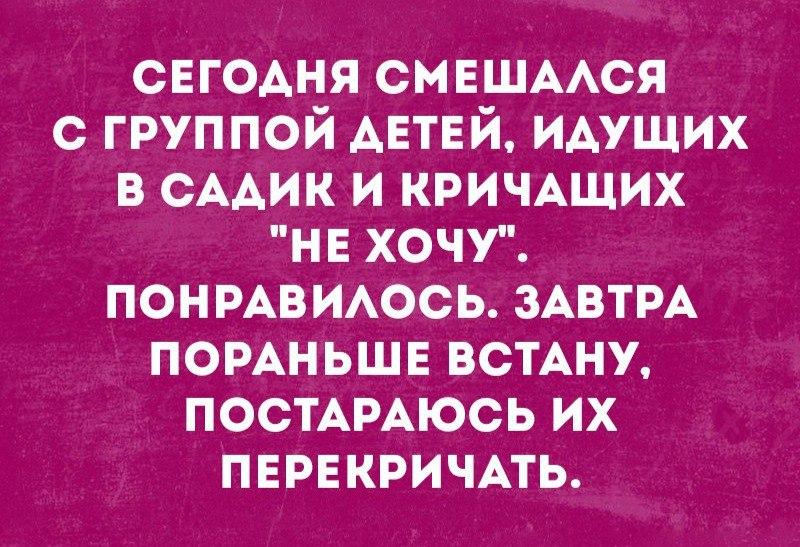 Юмор, приколы... - Страница 6 Koduyl10