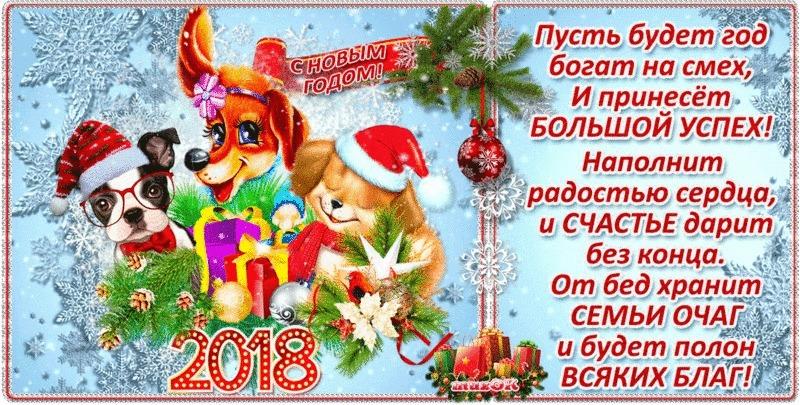 С Наступающим Новым Годом!!! - Страница 2 Muzyka10