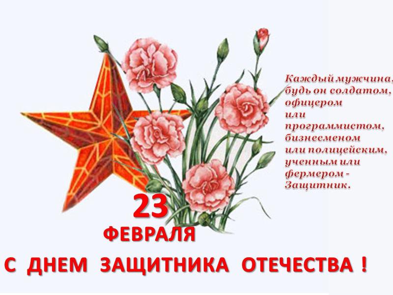 Поздравления и пожелания - Страница 2 Y_oze_10