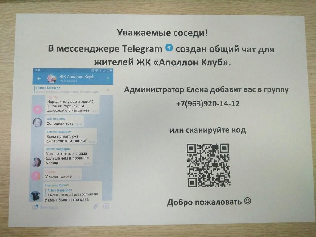 КВИТАНЦИИ ЗА ОТОПЛЕНИЕ Img_3311