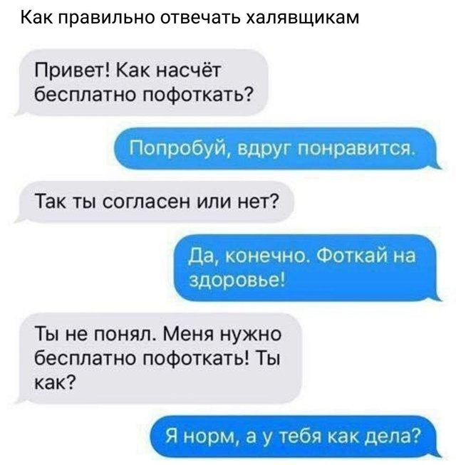 Юмор, приколы... - Страница 6 _czo2k10