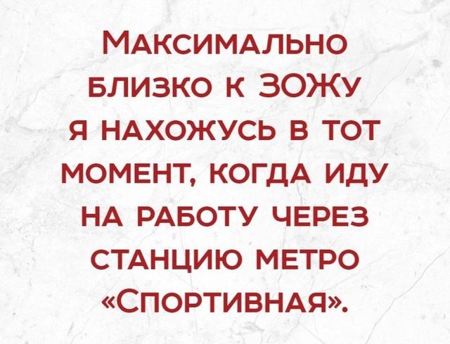 Юмор, приколы... - Страница 6 Cs1jvm10