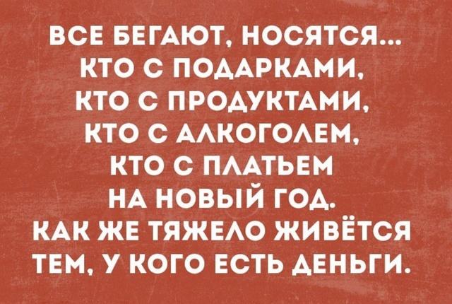 Юмор, приколы... - Страница 5 Hj41vs10
