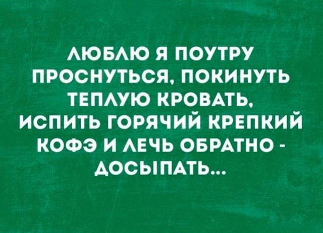 Юмор, приколы... - Страница 5 Jvohzz10