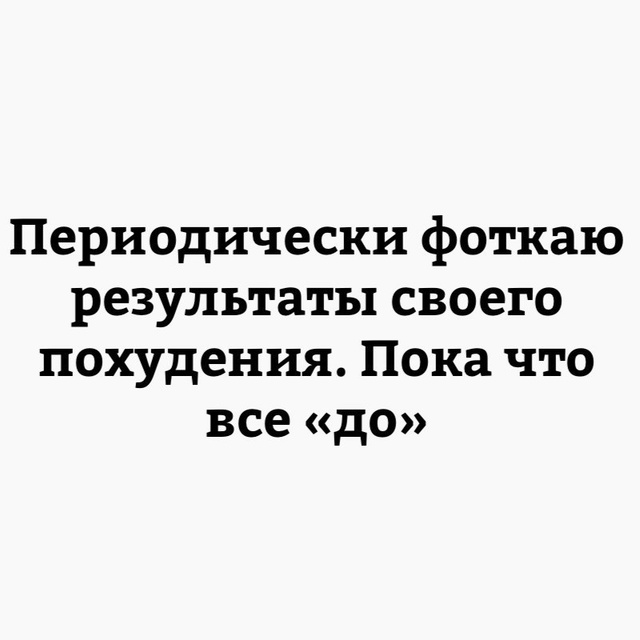 Юмор, приколы... - Страница 6 O06zvl10