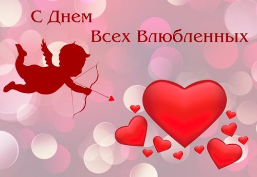 Поздравления и пожелания - Страница 2 Dv_4110