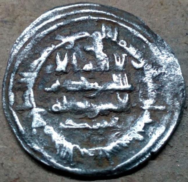 Dírham de Hixam II, al-Ándalus, 388 H 111