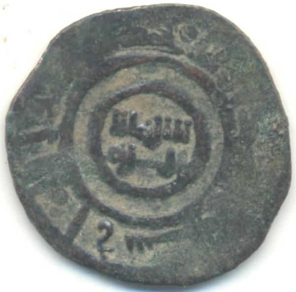 Dírham de la taifa de almeria, Man ben Sumadih 114