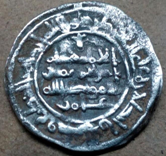 Dírham de Hixam II, al-Ándalus, 388 H 210
