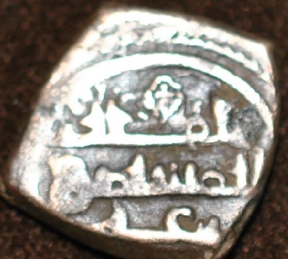 Handus almorávide, Ali b. Yusuf, Granada, 519-520 H J210