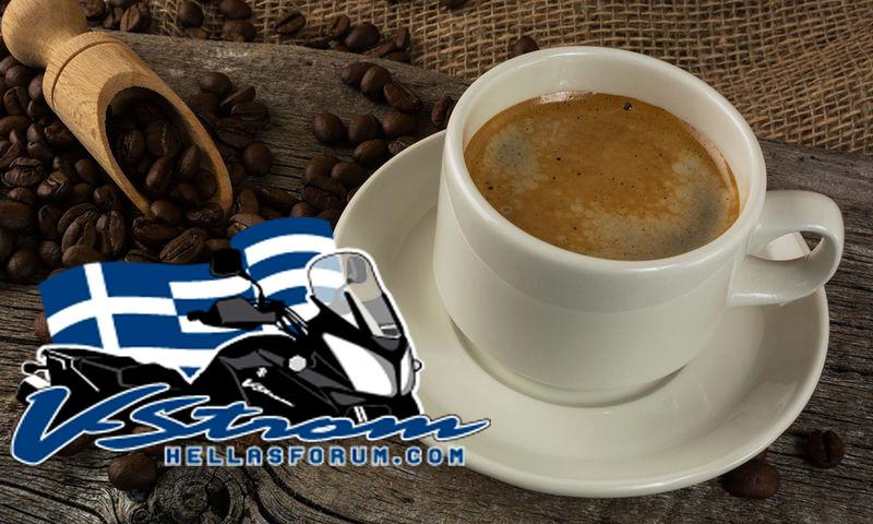 Στεκι καφε Θεσσαλονικης - Σελίδα 3 Kafesv10