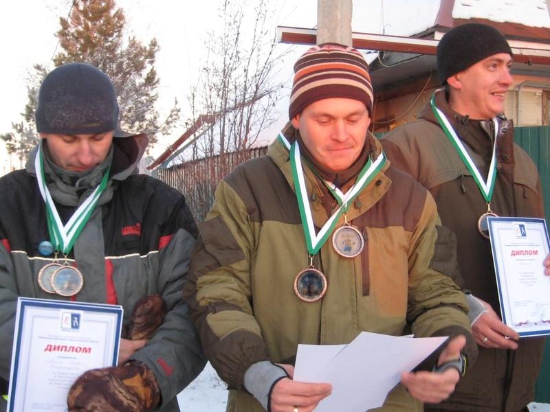 Чемпионат Курганской области по ловле на блесну со льда Img_5833