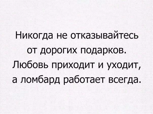 Юмор, приколы... - Страница 9 11b8d610