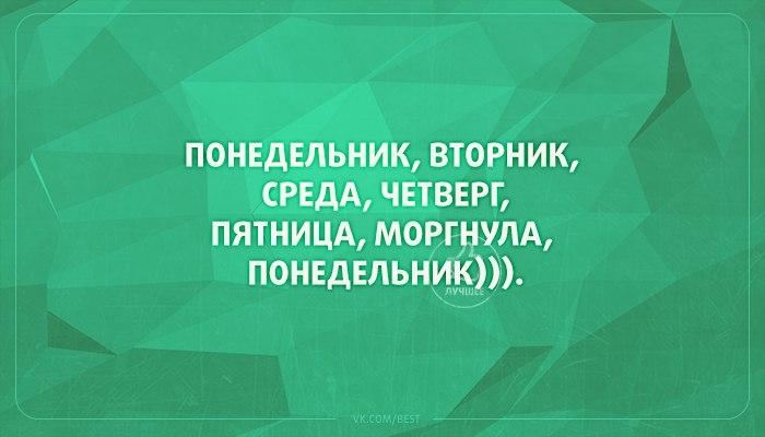 Юмор, приколы... - Страница 8 Eb71d510