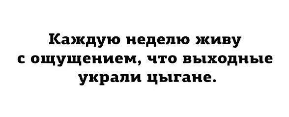 Юмор, приколы... - Страница 5 Image910