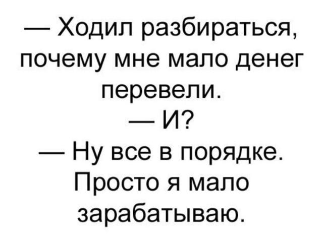 Юмор, приколы... - Страница 5 Image911