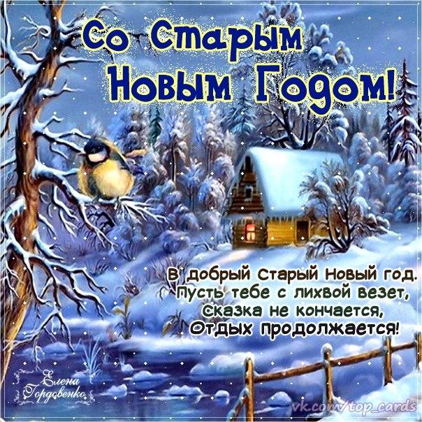 С наступающим Новым Годом!!! R3_ogb10