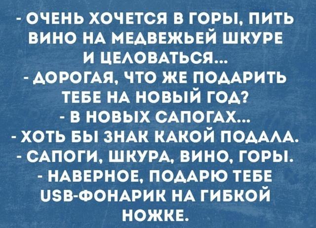 Юмор, приколы... - Страница 5 Zmbkj_10