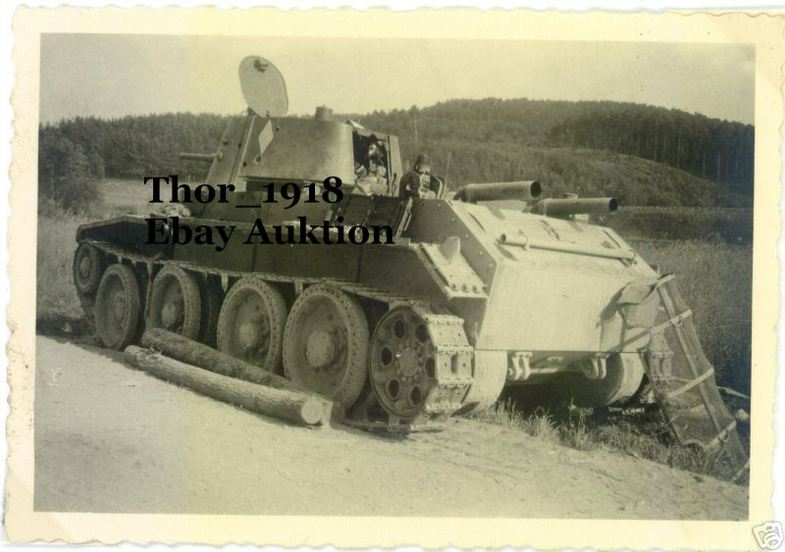 БТ-7 1935 года. 985ae010