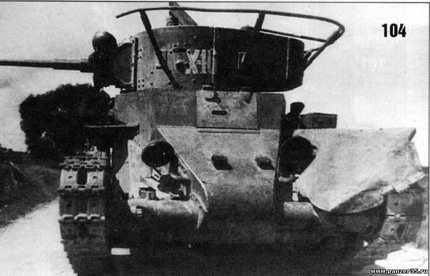 БТ-7 1935 года. Img_8111