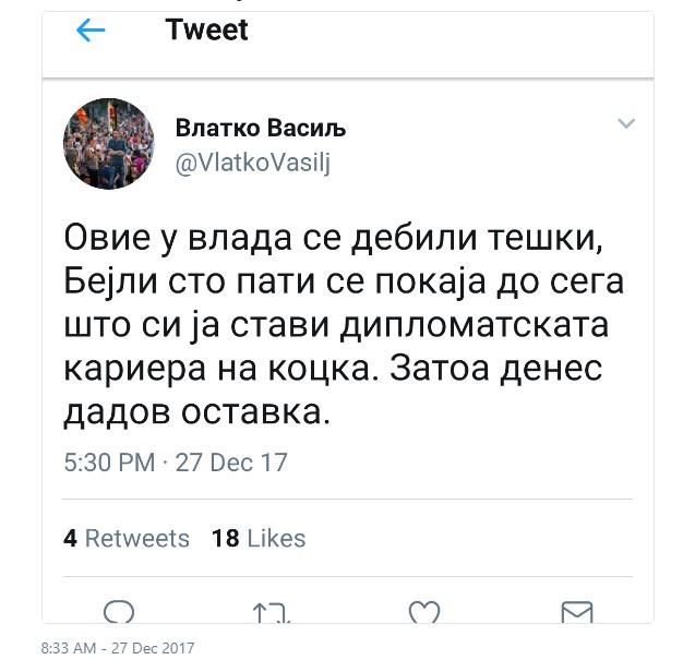 Браво за СДСМ, така се сака Македонија Untitl10