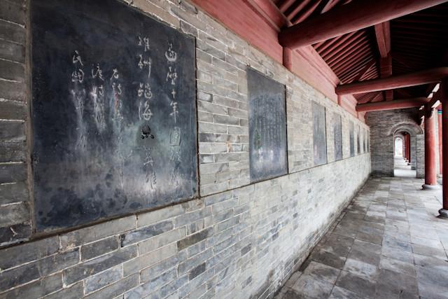 Шаолинь - поездки в древний монастырь 610