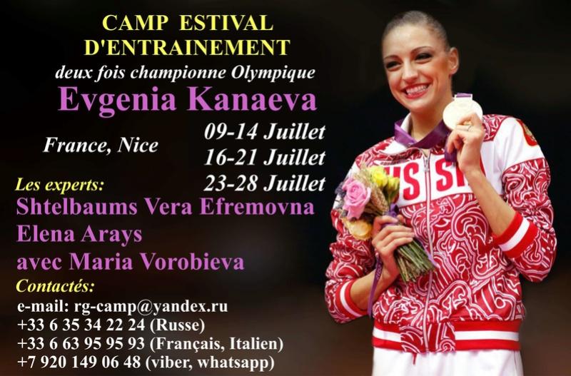 Camp estival d'entrainement sur la Cote d'Azur (Nice) Rgcamp12