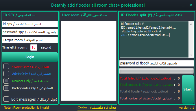 Deathly add flooder all room chat+ professional Ashamp19