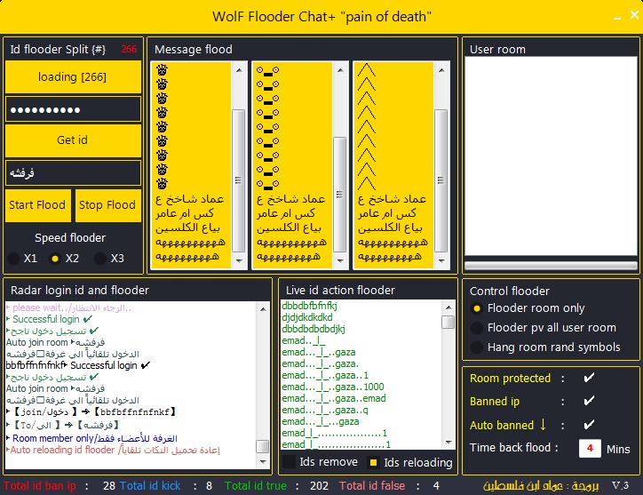 "Wolf flooder chat+ V3 "" Artificial intelligence "" / فلود لشات بلس الاصدار الثالث Ashamp20"
