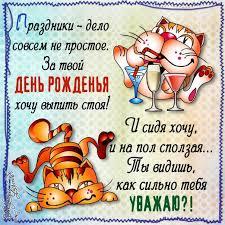 Поздравления - Страница 14 Images10