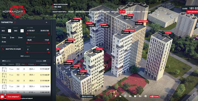«Нормандия» – современный жилой комплекс комфорт-класса на северо-востоке Москвы от Эталона - Страница 2 Oxw3zr11