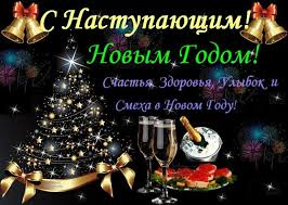 Акция Новогодний расклад на КОЩУНАХ - Страница 2 Ie_zza12