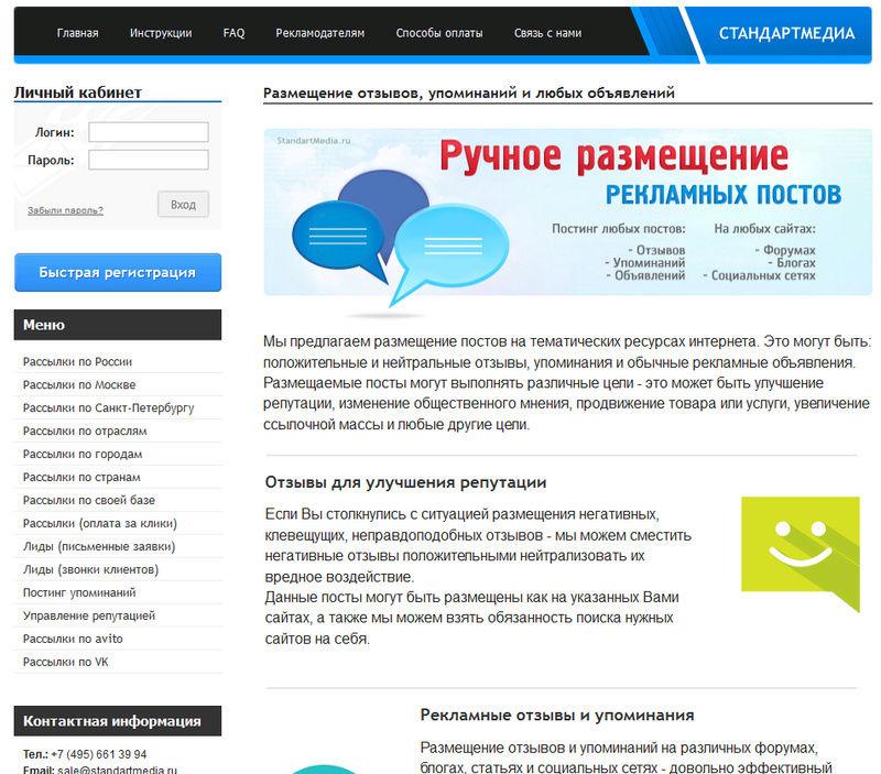 Продвижение интернет сайтов orum/topic_1 размещение статей в Сатка