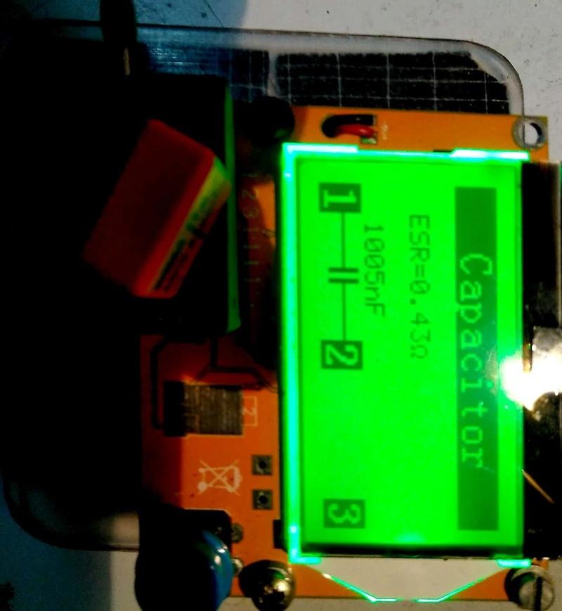 Condensadores Audiofilos en Aliexpres Wima_m10