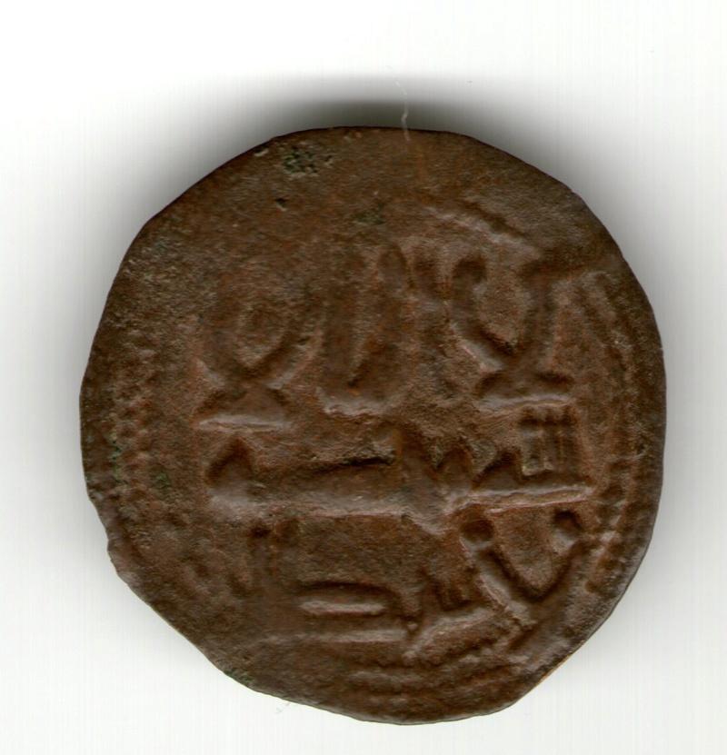 Felús de Abderramán II Smg_8514