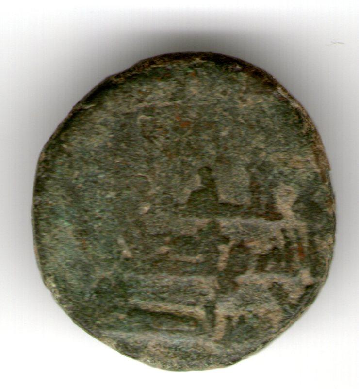 Felús emiral, ¿Abderramán II? Smg_8613