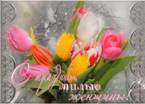 Поздравления и пожелания - Страница 2 V9zzwq10