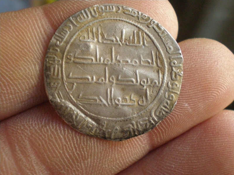 Dírhan del Califato de Damasco, Wasit, 115 H, Hisam ben Abd al Malik Dirham10