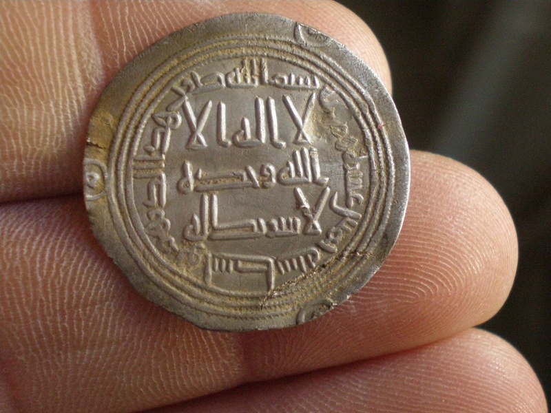 Dírhan del Califato de Damasco, Wasit, 115 H, Hisam ben Abd al Malik Dirham11