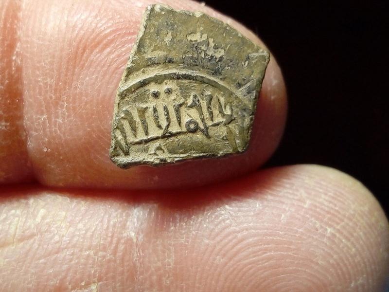 Handús de al Mamun de Toledo, Córdoba, 467 H Handus11
