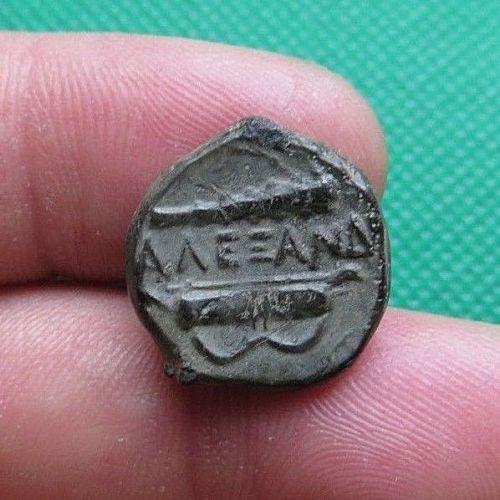 Bronce de Alejandro Magno  S-l50011