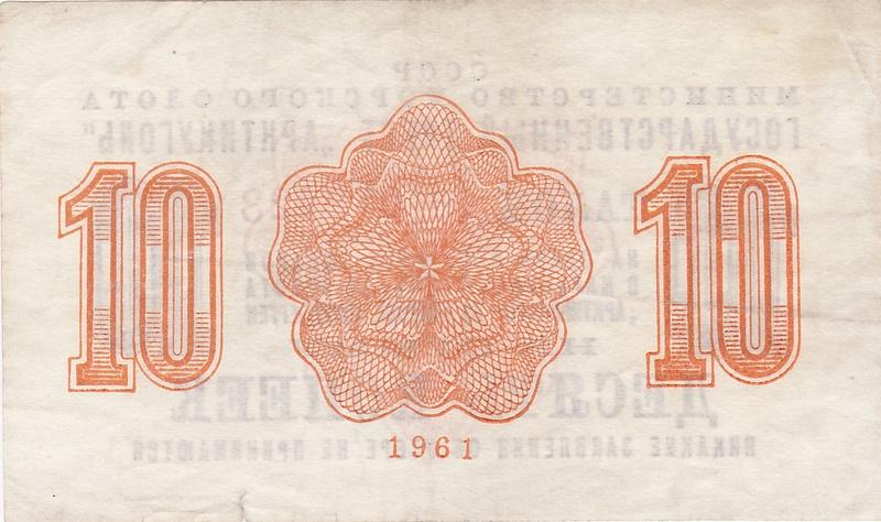 Svalbard/Spitzbergen: Billetes y Monedas Img_2020