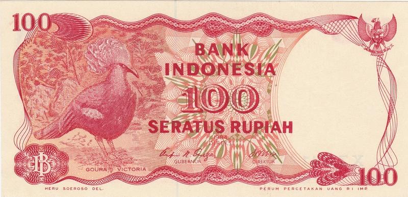 Indonesia - 100 Rupias 1984 (Variantes Calcográfica y Litográfica) Indone10