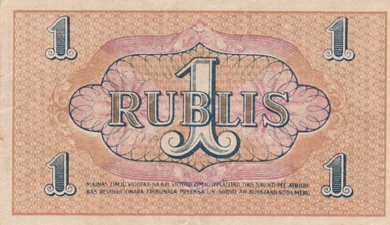 Billetes del Consejo de Diputados de los Trabajadores de Riga Letoni10