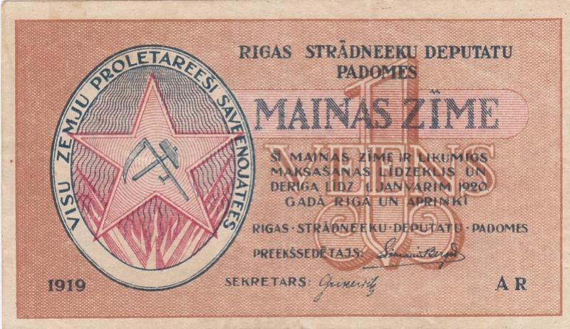 Billetes del Consejo de Diputados de los Trabajadores de Riga Letoni11