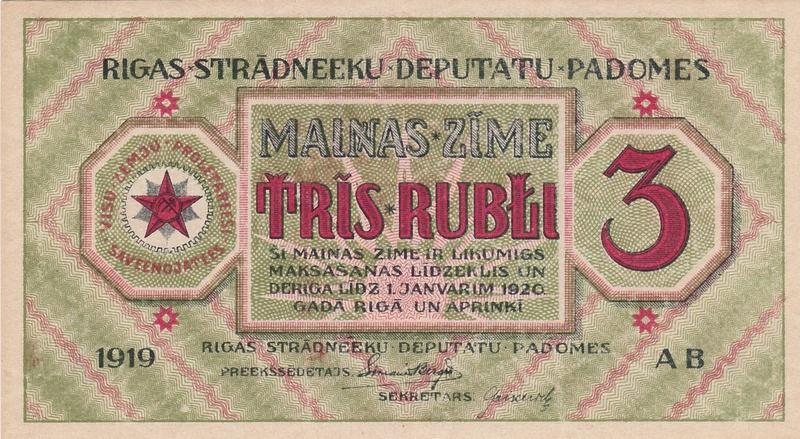 Billetes del Consejo de Diputados de los Trabajadores de Riga Letoni12